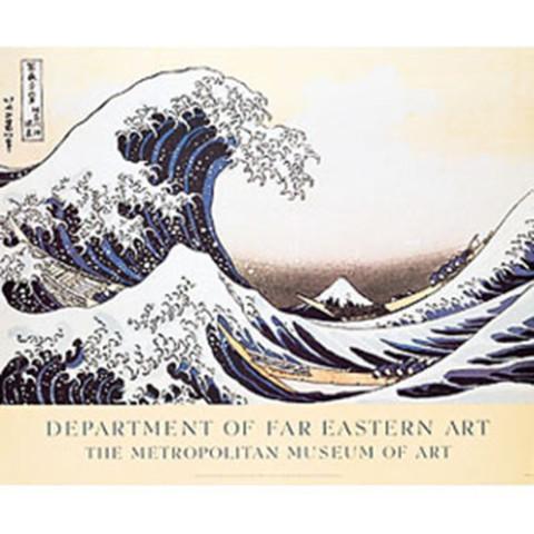 Katsushika Hokusai: The Great Wave at Kanagawa Poster