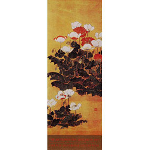 Kitagawa Sosetsu: Poppies Poster