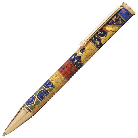 Persian Patchwork Pen