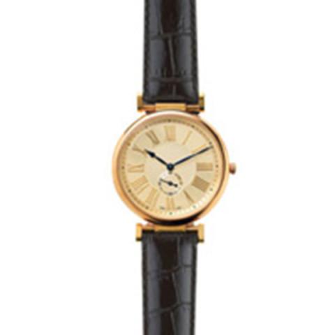 19Th Century English Watch